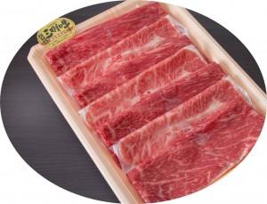 三田和牛肩肉すきしゃぶ