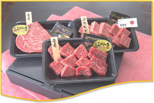 食べ比べ1万円ステーキ