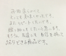 大阪府八尾市 T様